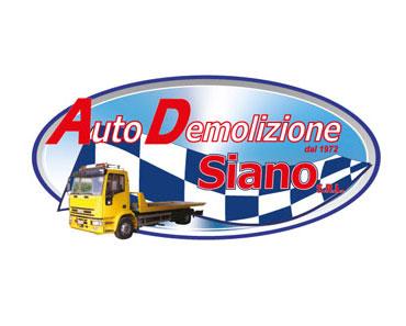 logo-siano-blog
